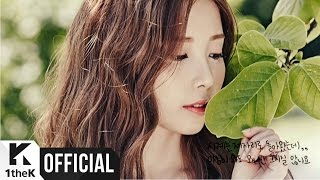 [Teaser] Yoon Chae Kyoung(윤채경), Kim Chae Won(김채원) (APRIL) _ Clock(시계) Preview