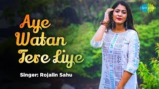 Aye Watan Tere Liye Rojalin Sahu Karma Mp3 Song Download
