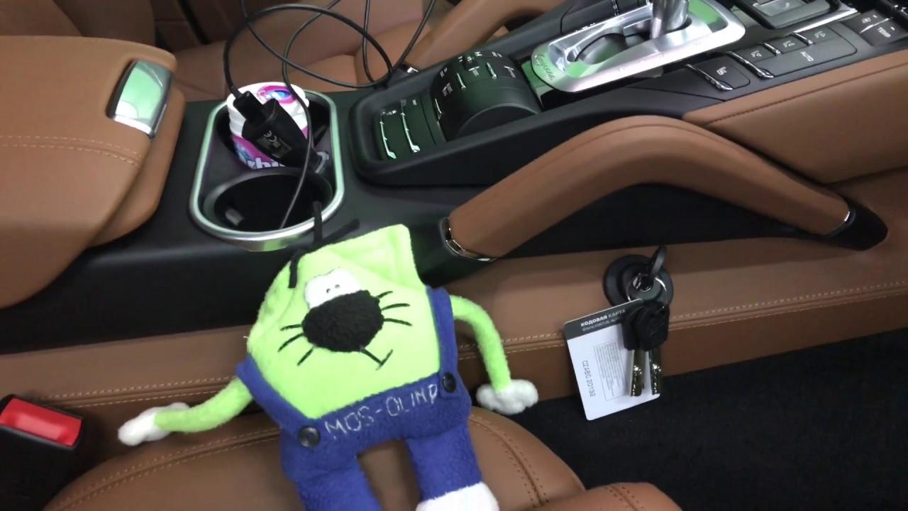 Porsche Cayenne (Порше Кайен) дополнительная защита от угона, установка механического замка акпп