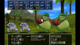 DQ8 バンダナ補正の大冒険part49 thumbnail