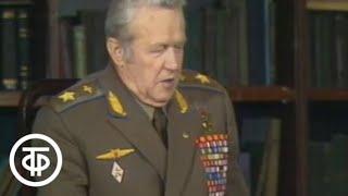 Стратегия победы. Фильм 6. Стальной плацдарм (1984)