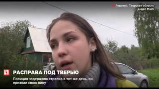 видео Авиабилеты на прямой чартер в Бодрум