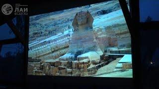Скоро на канале НИЦ ЛАИ - Пирамиды и Время IV