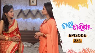 Tara Tarini | Full Ep 883 | 01st Dec 2020 | Odia Serial – TarangTV