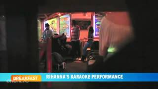 Rihanna's surprise karaoke performance