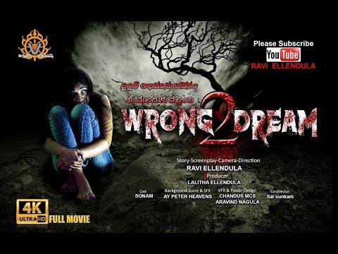 WRONG DREAM 2 FULL MOVIE 4K
