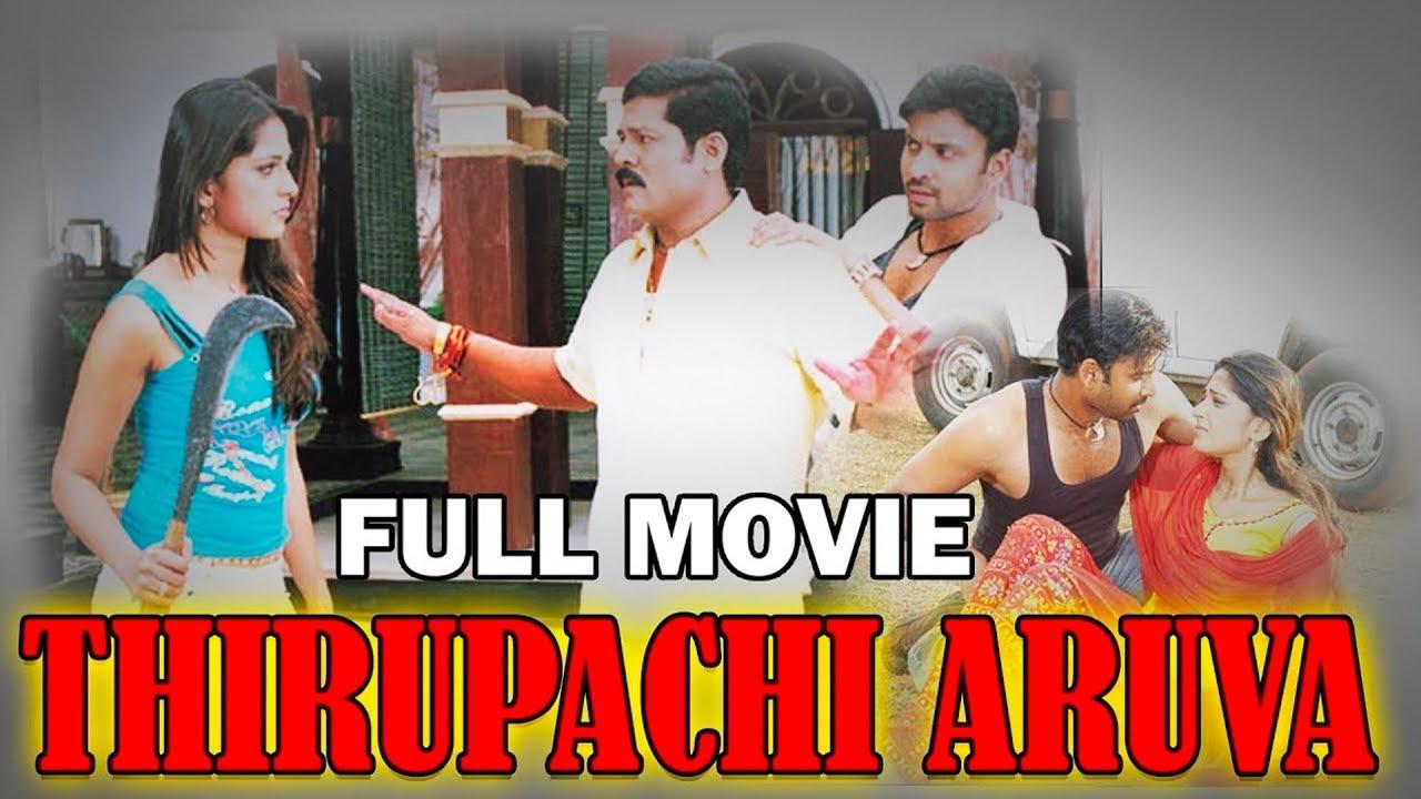 Thirupachi Aruva Tamil Full Movie
