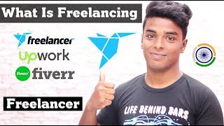 What Is Freelancing in Hindi | Best Online JOB in the World?