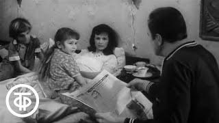 Обретешь в бою. Художественный фильм по мотивам романа Владимира Попова. Серия 1 (1975)