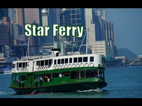 Star Ferry boat ride across Victoria Harbor from Kowloon to Hong Kong Island, China (天星小輪)