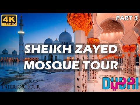 Sheikh Zayed Mosque Interior Details   World's Beautiful Mosque   Part – 2   4K