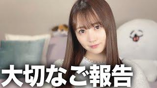高評価チャンネル + チャンネル登録よろしくお願いします。 Twitter: 浜田翔子 https://twitter.com/shokohamada インスタ: https://instagram.com/shoko_hamada ブログ...