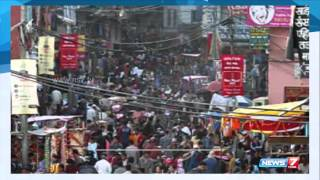 India's population set to top China by 2022 says UN spl video news 31-07-2015 | World hot news today trend | News7 Tamil