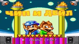 Sega Mega Drive/Genesis: Chip