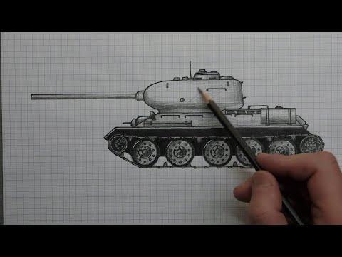 Как нарисовать танк Т-34-85