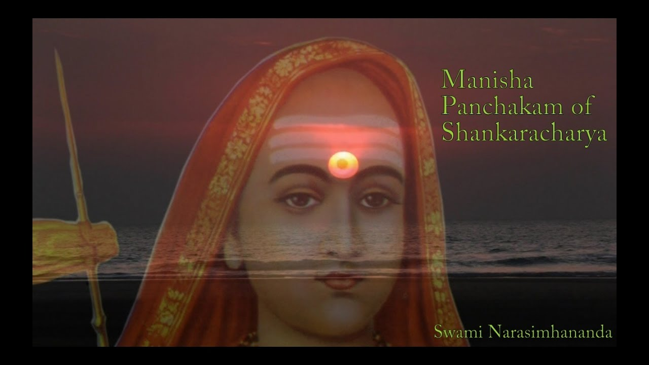 Manisha Panchakam 1 Talk by Swami Narasimhananda