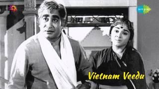 Vietnam Veedu | Un Kannil Neer song