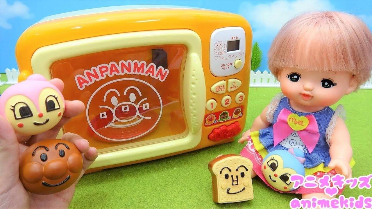 アンパンマン おもちゃ アニメ メルちゃん レンジでパンをつくるよ! みんなのおうちにとどけにいくよ! アニメキッズ