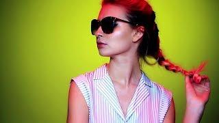 MAX&Co. Արևոտ Օրվա Երանգները Thumbnail
