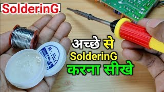 How To Use Soldering Iron || अच्छे तरीके से Soldering करना सीखे || Soldering iron Use Kaise kare