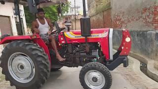 शौकीन किसान MASSEY 245 DI 50 HP ट्रैक्टर है किसान की शान