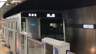 【東京メトロの嫌がらせアナウンス】黄色い線を守り邪魔にならない場所で撮影している撮影者に対して撮影をやめるようアナウンス。(2021.2.20)