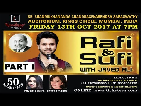 Rafi & Sufi Full Show (Part 1) Presented By Hemantkumar Musical Group