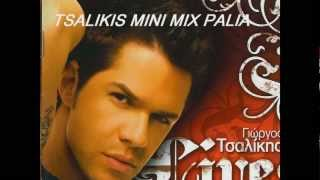 TSALIKIS MINI MIX 2012