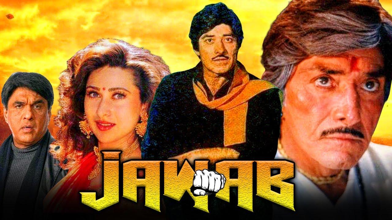 Download Jawab (1995) - Romantic Full Hindi Movie l Raaj Kumar, Harish Kumar, Karishma Kapoor, Mukesh Khanna