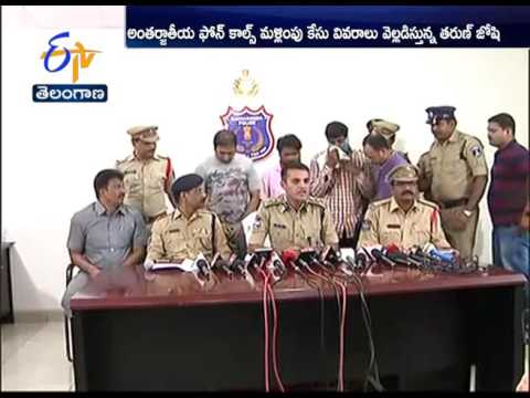 International Call Diversion Racket Busted | Rachaonda Police Speaks to Media