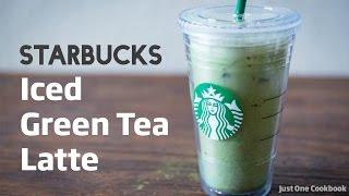 How To Make Iced Green Tea Latte (recipe)  アイス抹茶ラテの作り方(レシピ)