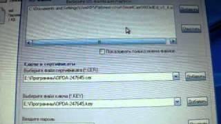 видео Как установить игру или программу на Symbian