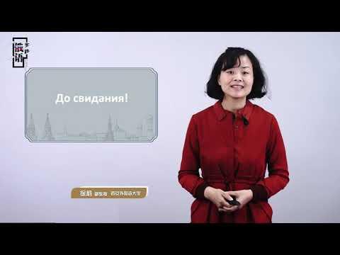 乌拉俄语АБВ   4.2 Это мой дом