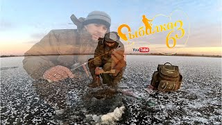Зимняя рыбалка, Первый лед 2019 2020, рыбачим на озере зимой