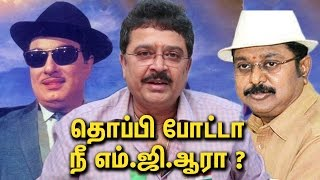 S Ve Sekher Interview - Can not become MGR by wearing a HAT