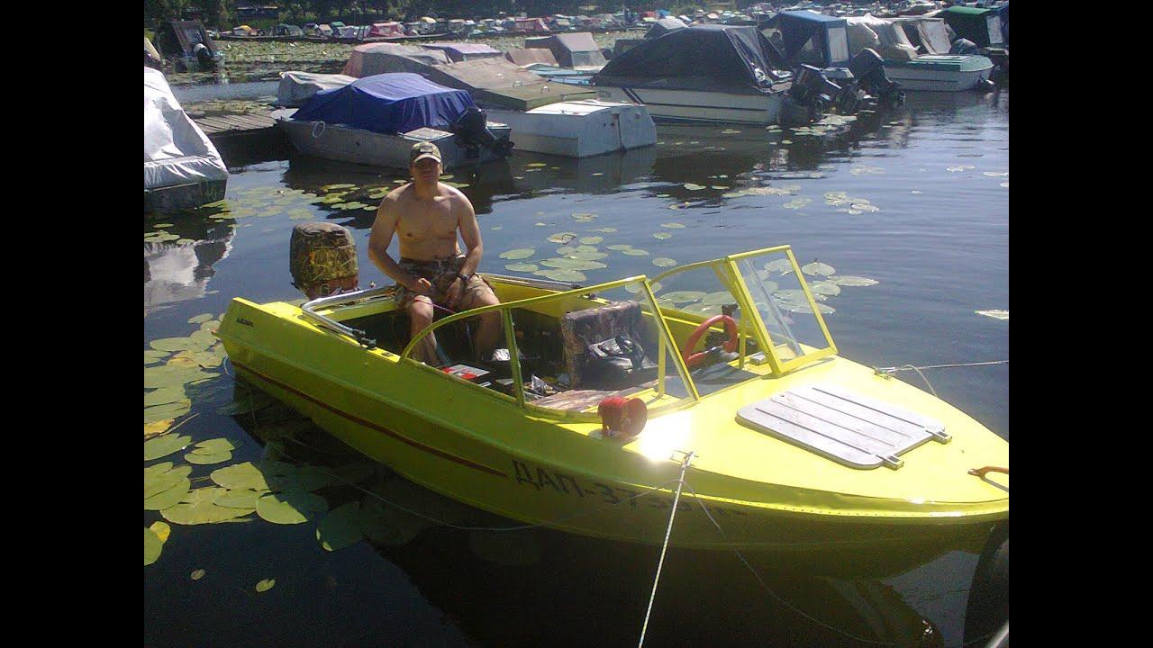 лодка ОБЬ-1 обрывки памяти. - YouTube