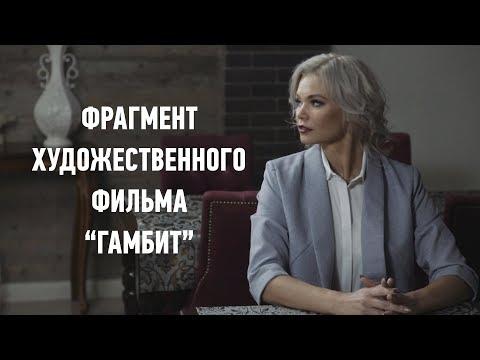 """Рабочий фрагмент художественного фильма """"Гамбит"""". Сцена в кафе"""