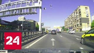 Водитель, сбивший пешеходов в Москве, задержан - Россия 24