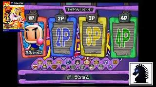 GC DreamMix TV: World Fighters - Bomberman