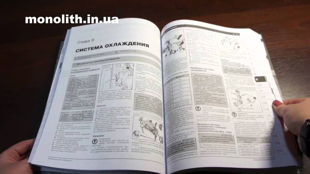 колонка bravis sm-106 инструкция