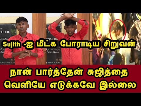 Exclusive Interview with Mathesh and Tirchy Daniel | Tamil | Kollywood