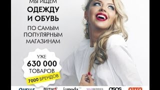 видео Женские гетры 2018 – каталог, где купить, цены и интернет-магазины, фото