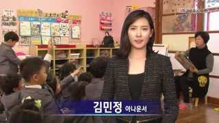 어린이집 CCTV 설치 의무화…3월께 시행