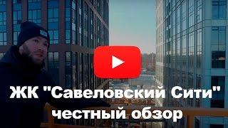 видео Новостройки в Новой Москве цены на квартиры в новостройках от застройщика.