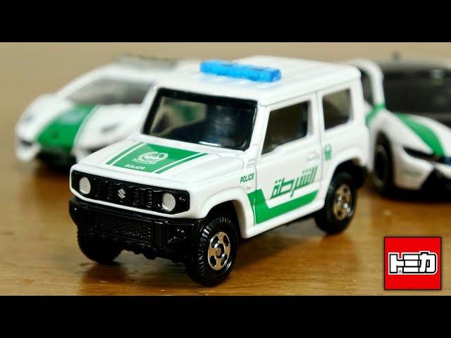 例外過ぎる!イオントミカ 今月は2車種目登場☆イオンオリジナル  No.54  スズキ ジムニー ドバイ警察仕様 / SUZUKI Jimny Dubai police AEON TOMICA