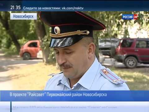 Первомайский район: криминальная репутация - в про