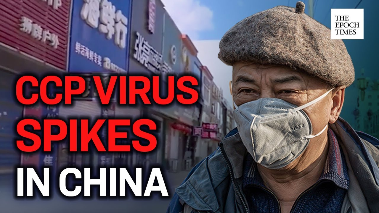 Jilin City Imposes Lockdown Policy | CCP Virus | COVID19 | Coronavirus | Epoch News