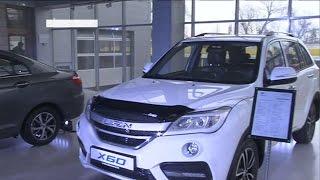 В Алматы после реконструкции открылся  автосалон из Китая (13. 04.17)