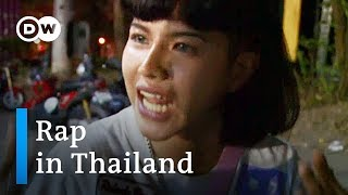 How Thai rappers challenge their government | DW Feature