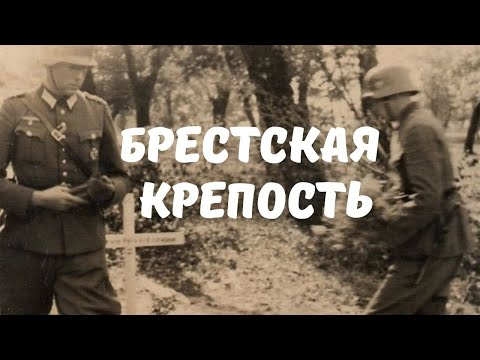 Военнослужащие вермахта у